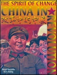 The Spirit of Change: China in Revolution - 9780074706688