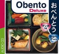 Obento Deluxe Audio CDs - 9780170120067