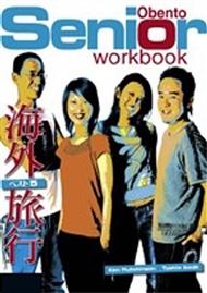 Obento Senior Workbook with Audio CD - 9780170127547