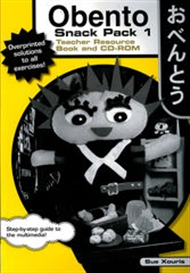 Obento Snack Pack 1 Teacher CD-Rom and Resource Pack - 9780170135474