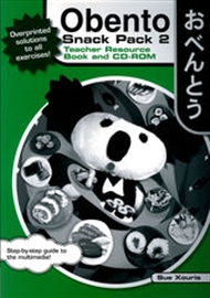 Obento Snack Pack 2 Teacher CD-ROM and Resource Pack - 9780170135481
