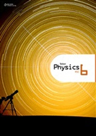 Physics Stage 6 HSC Course Student Book - 9780170177931