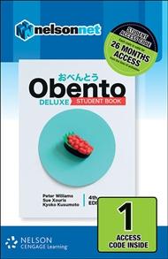 Obento Deluxe 1 Access Code - 9780170196871