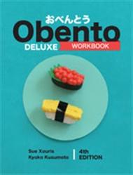 Obento Deluxe Workbook - 9780170196895