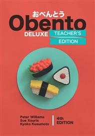 Obento Deluxe Teacher's Edition - 9780170196932