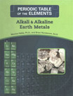 Alkali and Alkaline Earth Metals - 9781438131849
