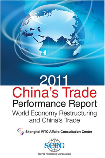 2011 China's Trade Performance Report: World Economy Restructuring And China's Trade - 9781938368080