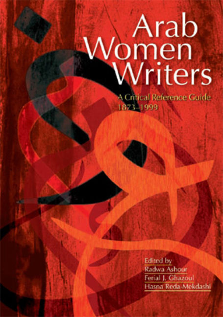 Arab Women Writers: A Critical Reference Guide, 1873-1999 - 9789774162671
