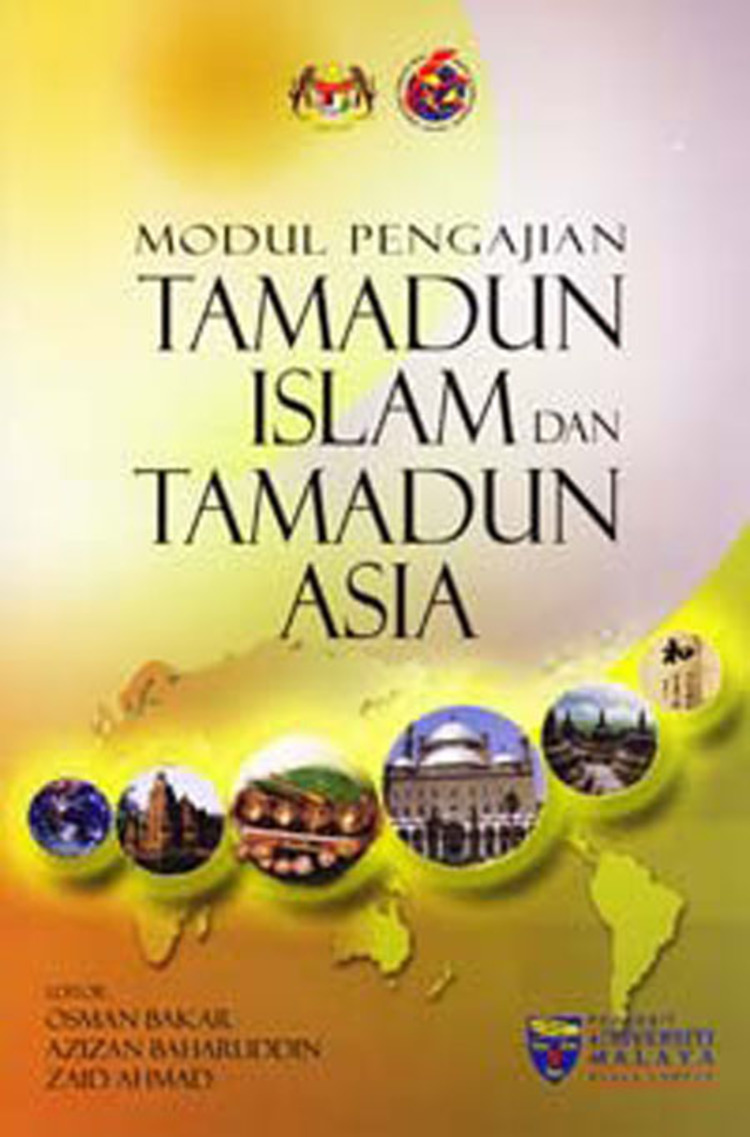 A Study On The Thinking, Ideas And History Of Islamic And Asian Civilizations - 9789831006658