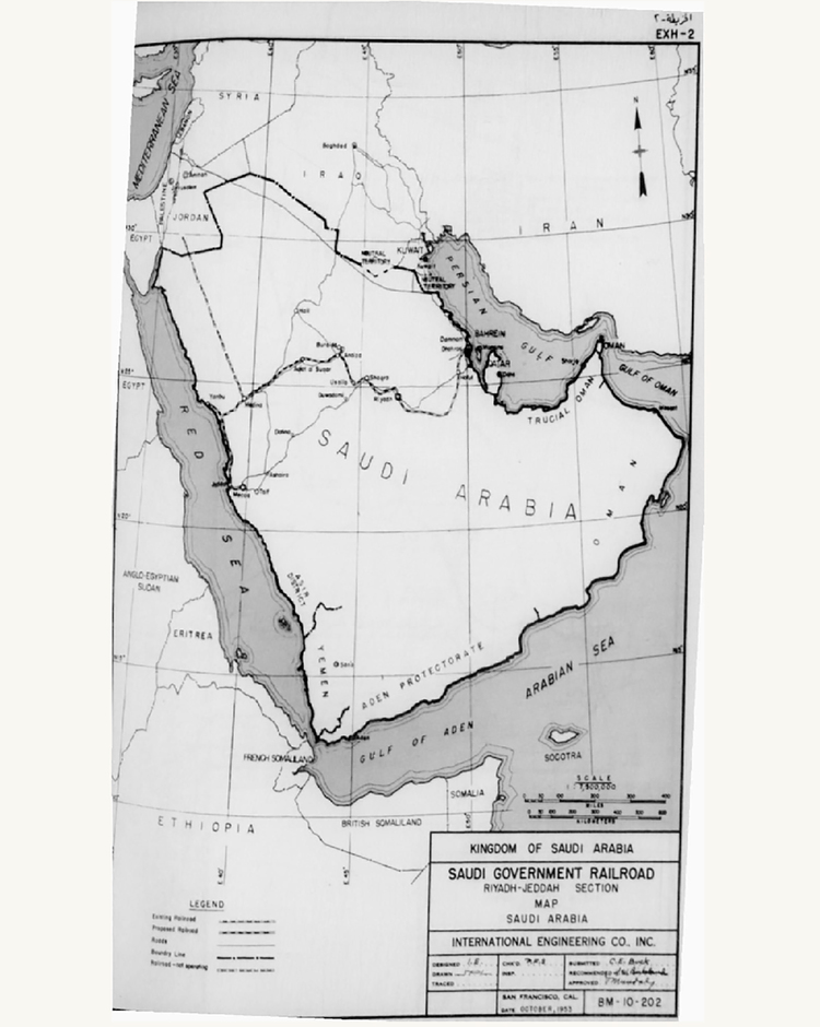 U.S. Operations Mission to Saudi Arabia, 1950–1955: Records of the Office of the Director - 16141092