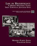 Life in Riverfront: A Middle Western Town Seen through Japanese Eyes - 9780155064218