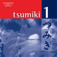 Tsumiki 1 Teacher Audio CDs - 9780170102698