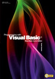 Programming with Visual Basic Express - 9780170183376