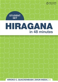 Hiragana in 48 Minutes Student Card Set - 9780170373258
