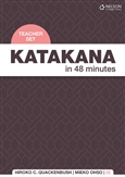Katakana in 48 Minutes Teacher Card Set