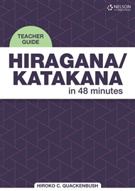 Hiragana/Katakana in 48 Minutes Teacher Guide - 9780170373296