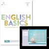 English Basics Third Edition