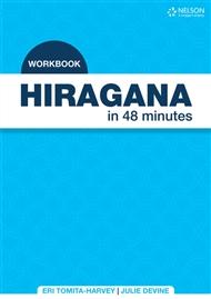 Hiragana in 48 Minutes Workbook - 9780170403948