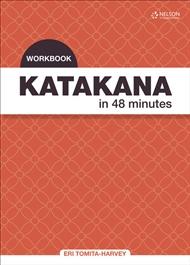 Katakana in 48 minutes Workbook - 9780170416689