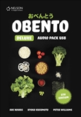 Obento Deluxe Audio Pack USB