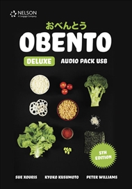 Obento Deluxe Audio Pack USB - 9780170417679