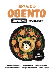 Obento Supreme Workbook with 1 Access Code for 26 months - 9780170417693