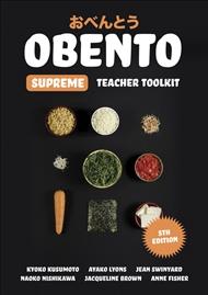 Obento Supreme Teacher Toolkit - 9780170417709