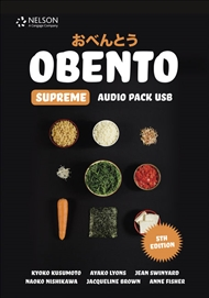 Obento Supreme Audio Pack USB - 9780170417716