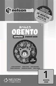 Obento Supreme (1 Access Code Card) - 9780170417723