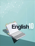 Nelson English 10 Student Book with 1 Access Code for 26 Months