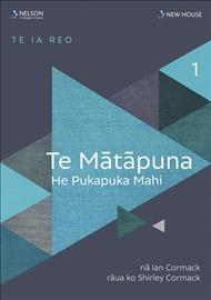 Te Matapuna: Workbook - 9780170425308