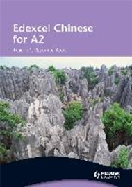 Edexcel Chinese for A2 Teacher's Resource Book - 9780340967836