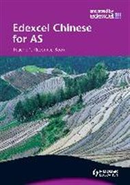 Edexcel Chinese for AS Teacher's Resource Book Plus CD - 9780340967867
