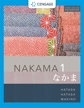 Nakama 1 Enhanced, Student text: Introductory Japanese Communication, Culture, Context - 9780357142134