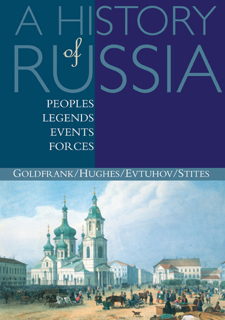 A History of Russia - 9780395660720