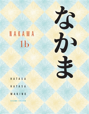 Nakama 1B: Introductory Japanese Communication, Culture, Context - 9780547208404