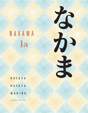 Nakama 1A - 9780618966288