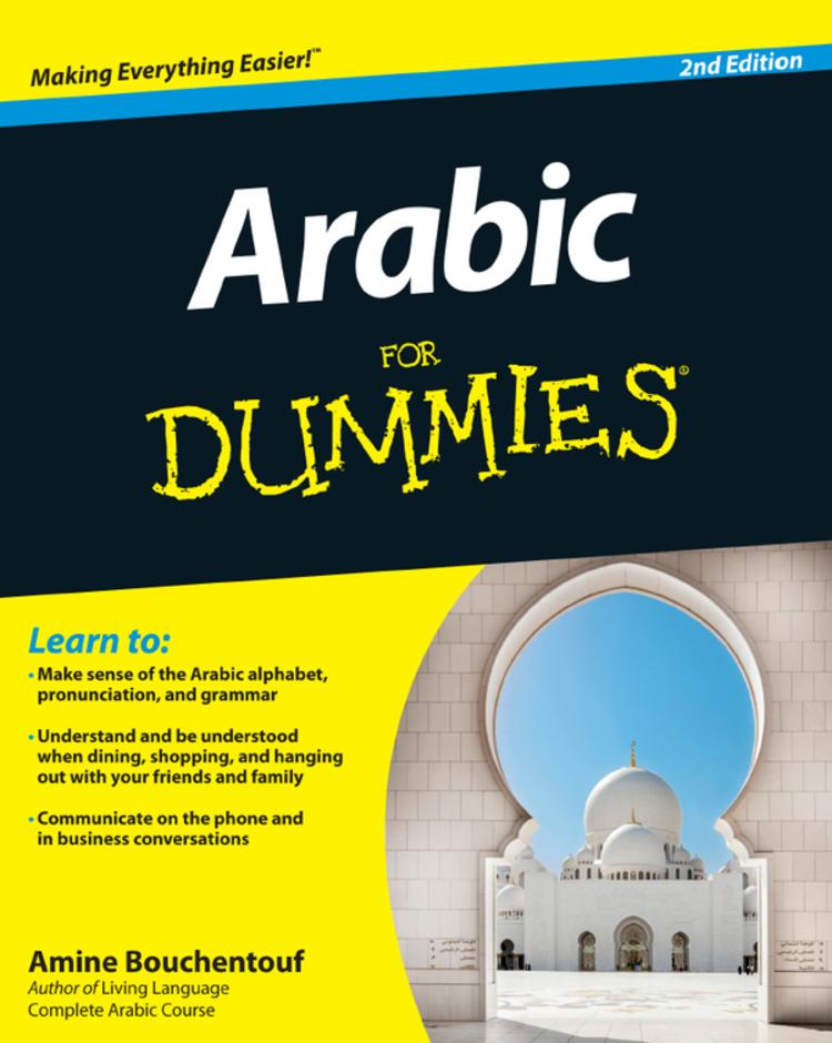 Arabic For Dummies - 9781118502587