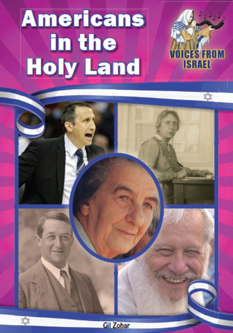 Americans in the Holy Land - 9781612286907