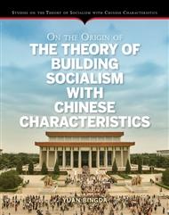 main characteristics of socialism