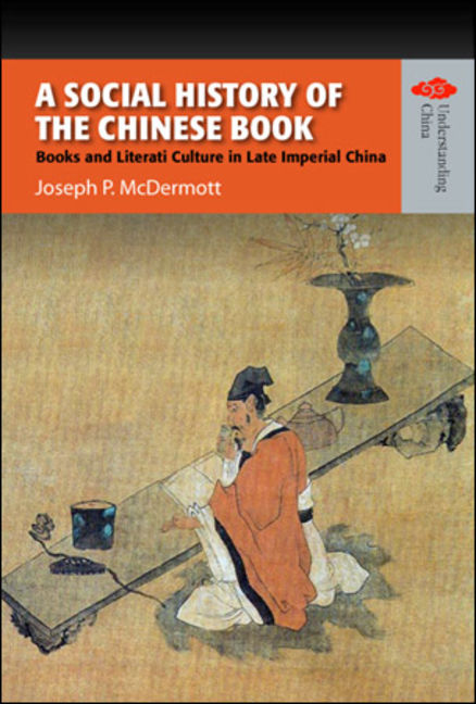 A Social History of the Chinese Book - 9789882203679