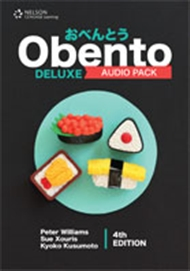 Obento Deluxe Audio Pack - 9780170197991