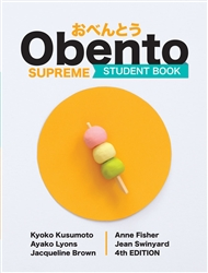 Obento Supreme Student Book - 9780170198271