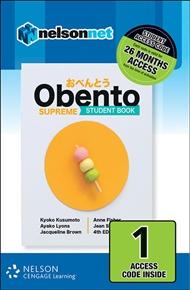 Obento Supreme 1 Access Code - 9780170198325