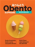 Obento Supreme Workbook