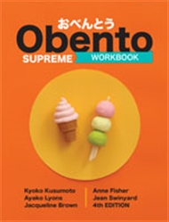 Obento Supreme Workbook - 9780170198349