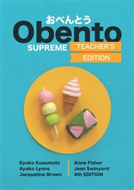 Obento Supreme Teacher's Edition - 9780170198387