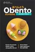 Obento Supreme Audio Pack