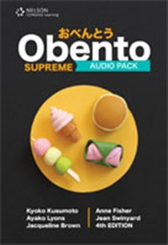 Obento Supreme Audio Pack - 9780170198455