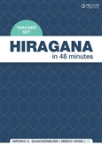 Hiragana in 48 Minutes Teacher Card Set